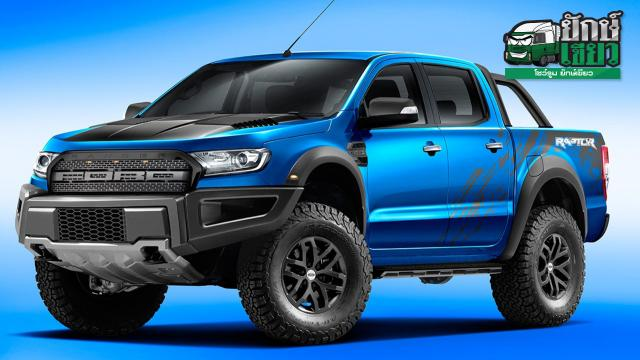 7 ford ranger raptor 2018. Black Bedroom Furniture Sets. Home Design Ideas