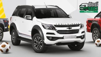 ราคาดีงาม Chevrolet Trailblazer Phoenix edition