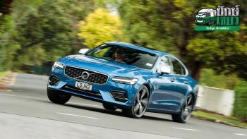 Volvo XC90 - S90 R-Design T8 Twin Engine AWD 407 แรงม้า