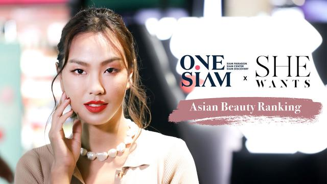 ONE SIAM x SHE WANTS EP.14