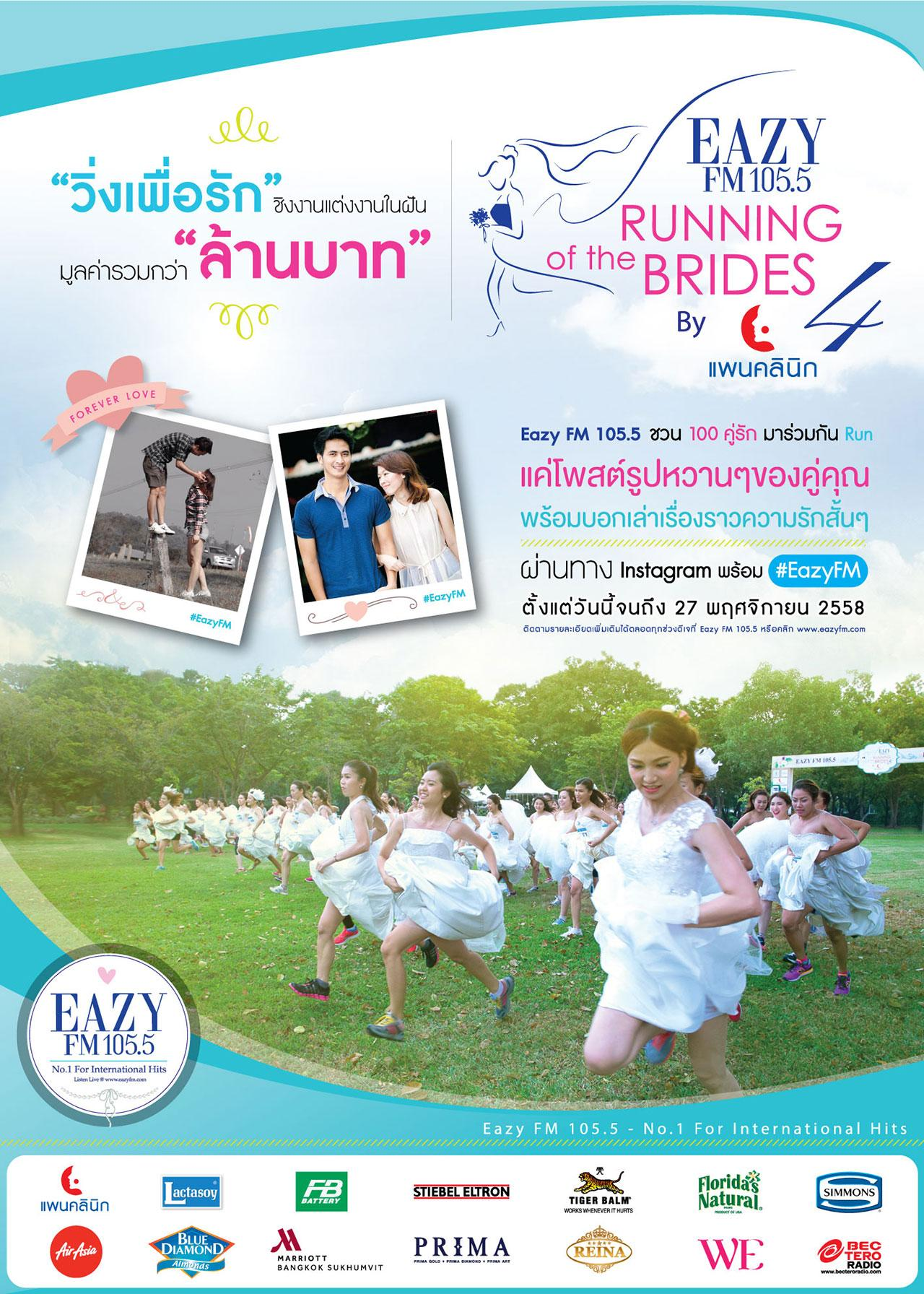 Eazt Running of the Brides 4