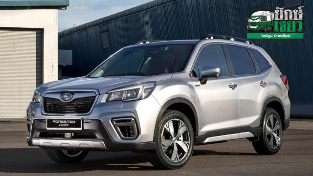 Pleiades Hybrid Soon To Look At Thailand Subaru Forester E Boxer