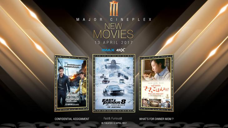 MOVIES THIS WEEK - Fast & Furious 8 - What's for Dinner Mom - Confidential Assignment
