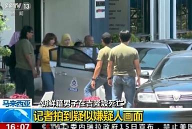 ผู้ต้องหาหญิงรายที่ 2 ที่ถูกตำรวจมาเลเซียจับกุม ต้องสงสัยมีส่วนเกี่ยวข้องกับการลอบสังหาร คิม จอง นัม