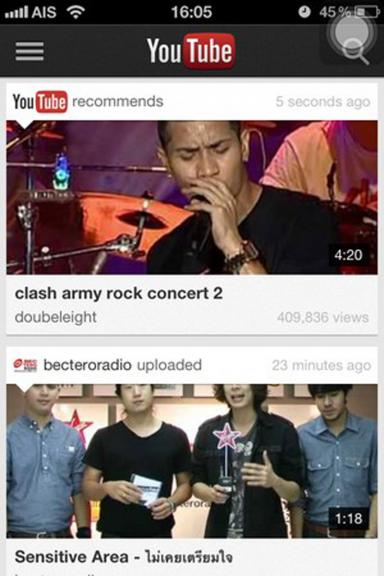 Trendy Review: Youtube สำหรับ iOS