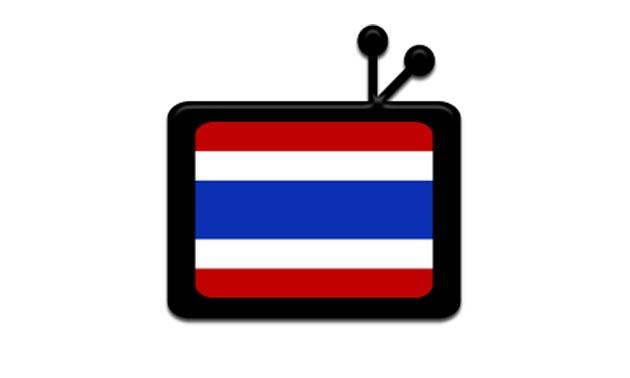 Trendy Review: TV Thailand